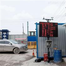 揚塵監測 揚塵在線監測系統 環境監測哪家好