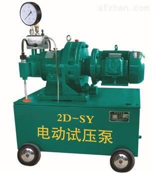 大流量打压泵厂家维修方法