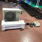 工业2匹防爆空调 矿用防爆分体式空调