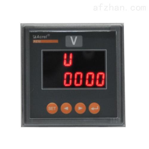 液晶显示直流电压表