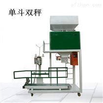 纯电动单斗50公斤黄豆颗粒定量包装秤