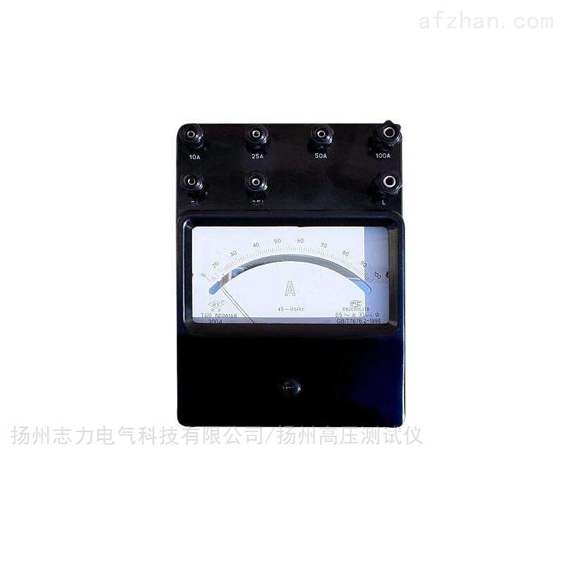 T69-A交流安培表