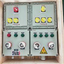 BXM53-7/16K32電廠防爆照明配電箱掛式價格