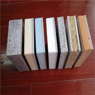 加工定制聚氨酯复合一体板材