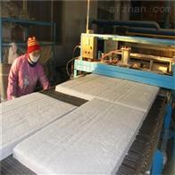 常州銷售耐高溫硅酸鋁針刺毯
