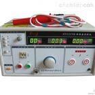 三级承装承试承修耐电压测试仪出售租赁