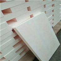 自產自銷酚醛復合板材復合酚醛板