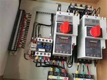 天津双电源自动转换开关 火灾监控探测器