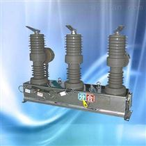 ZW32-24杆式智能高压真空断路器带隔离