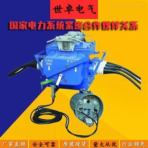 广西地区户外分界负荷开关 FZW28智能断路器