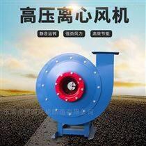 思誠9-19高壓離心風機鍋爐通風機380v