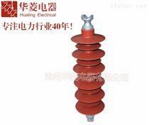 35KV针式绑线型 FPQ-35/4