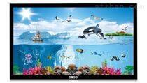 OBOO65寸楼宇商用大屏网络智能宣传广告屏