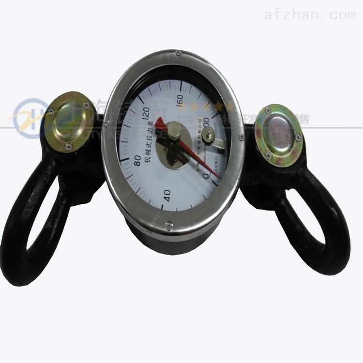 广州机械式拉力表
