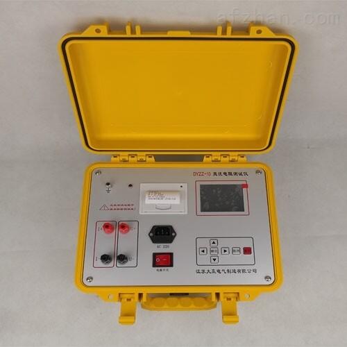 双臂电桥 直流电阻测试仪