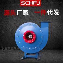 思誠9-26高壓離心風機管道送風機除塵吸木屑