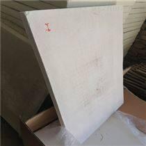 无锡硅酸铝陶瓷纤维毯优质效率高