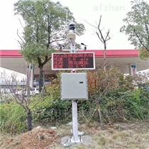 VOC監測傳感器國內工廠
