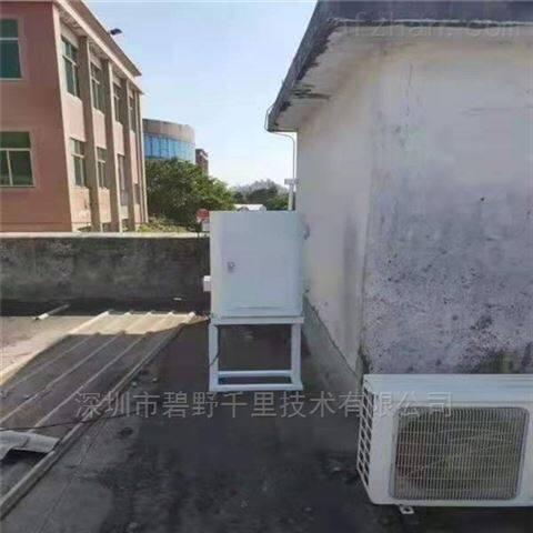 江门市VOC监测设备