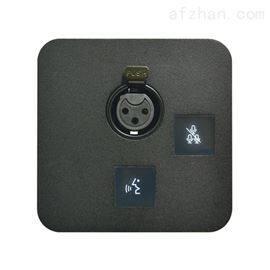 铁三角50IU-FM02铁三角话筒安裝底座带全静音控制50IU-FM02