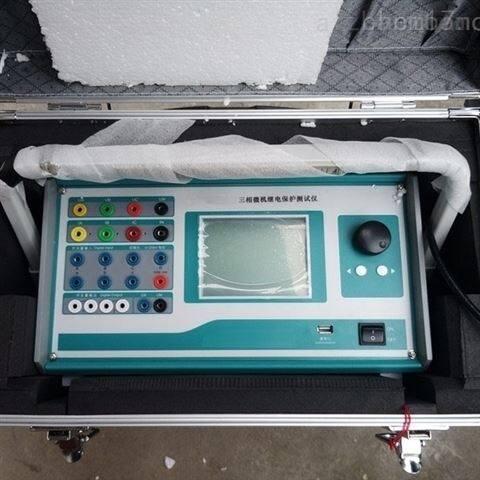 五级承装承试承修继电保护测试仪出售租赁