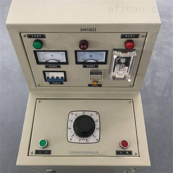 三级承试设备/感应耐压试验装置