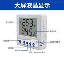 86 液晶壳温湿度