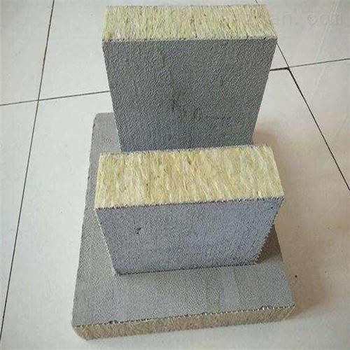 岩棉复合板容重标准