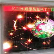 贺州室内P2全彩LED显示屏多少钱