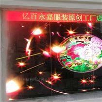 多媒体会议室LED显示屏多少钱
