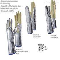 采購德國jutec手套H115A238-W2