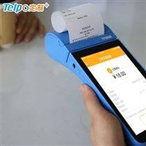身份识别手持终端人证�u比对 TPS900