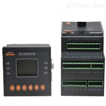 ALP320-5分体式智能型低压线路保护器