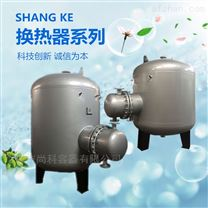 HRV-02立式系列不锈钢半容积式换热器