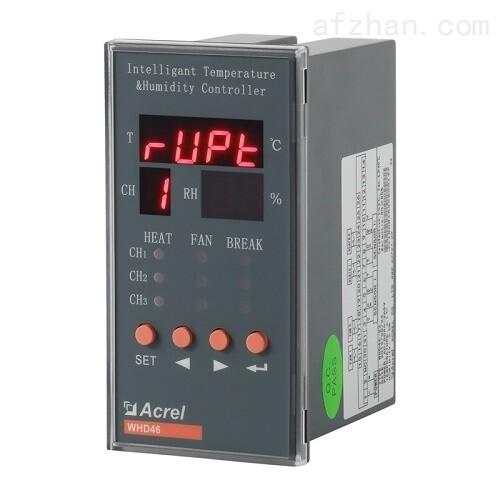 环网柜用温湿度控制器