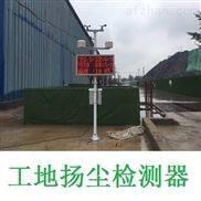 工地三辊闸扬尘检测系统 建筑工地考勤闸机