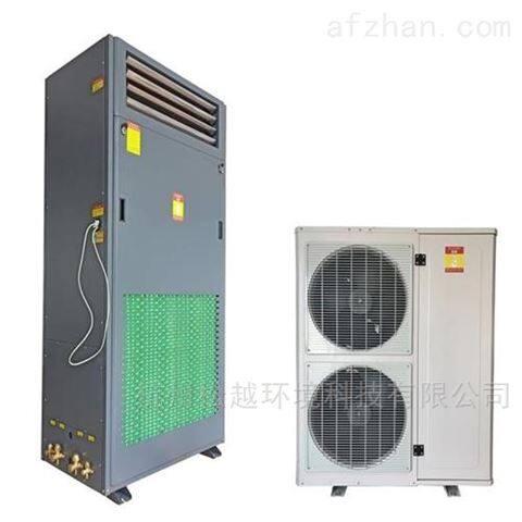 IDC机房制冷节能恒温除湿系统除湿解决方案