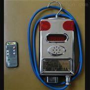 矿用一氧化碳传感器 型号:YL39-GTH1000(B)