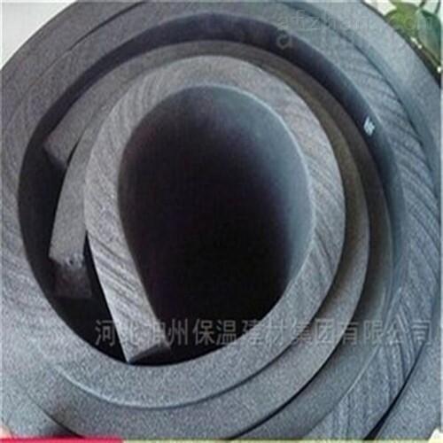 环保保温橡塑海绵板保温系统