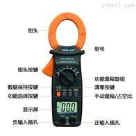 承装修试三级设备全国租赁出售钳型电流表