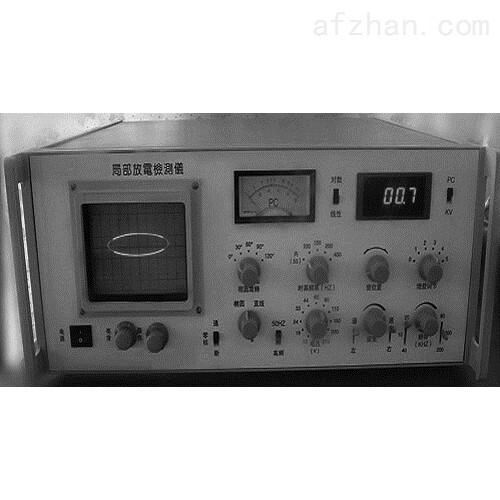 四通道-局部放电测试仪