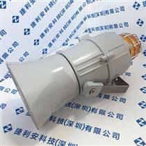 E2S MC1X05FAC230BN1A1G/A喇叭和信号灯