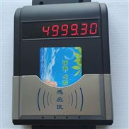 室计费系统 插卡洗澡水控机 IC卡淋浴刷卡机