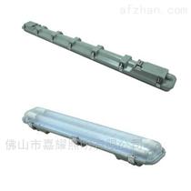 朗德万斯LEDVANCE单管双管带罩LED三防支架