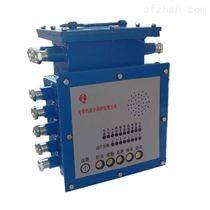 煤矿用带式输送机保护装置主机