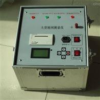 四级承装承试承修地网接地电阻测试仪出售