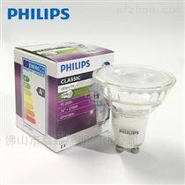 飞利浦ExpertColor 5.5W高显指LED调光灯杯