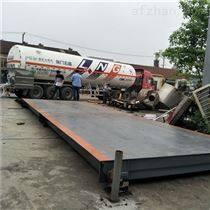泰州100吨防腐蚀防爆地磅定制厂家 创旭称重