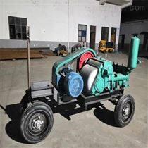 寶山BW320注漿機活塞批發市場 臥式泥漿泵