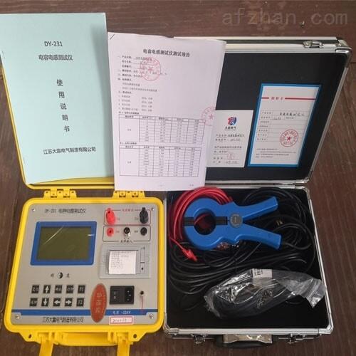 电容电感测试仪供应商